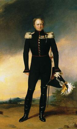 der_I_of_Russia_by_G.Dawe_(1826,_Peterhof)